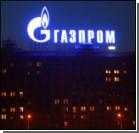 """СРОЧНО! """"Газпром"""" выдвинул ультиматум """"Нафтогазу"""" и назначил час """"Ч"""""""