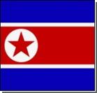КНДР разорвала все соглашения с Южной Кореей