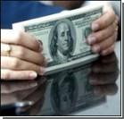 Жертва бюрократов получила 22 тыс. долларов