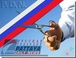 """Тайская газета """"Pattaya Daily News"""" теперь выходит на русском языке[x]"""