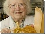 Умерла старейшая предпринимательница Великобритании