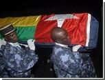 В Того начался траур по убитым работникам футбольной сборной