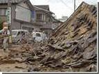 Новое землетрясение произошло на Гаити. Людей охватила паника