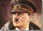 Шофер Гитлера рассказал, как ему пришлось сжечь тела фюрера и его жены