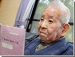 Скончался единственный выживший в обеих атомных бомбардировках