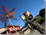 В Гондурасе амнистировали участников переворота