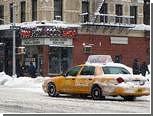 Нью-йоркский таксист вернул пассажирке забытые 10 тысяч долларов