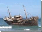 В Черном море корабль раскололся на две части