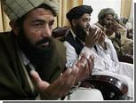 """""""Талибан"""" опроверг сообщения о мирных переговорах с ООН"""