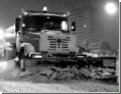 Вспышка гнева в снегу