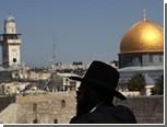2009 год стал рекордным по антисемитизму