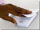 Французская Гвиана отказалась от расширения автономии