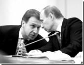 США встали между Россией и ВТО