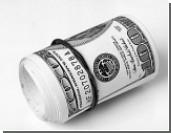Доллар сдал назад
