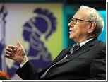 Баффет купил часть ведущей страховой компании мира