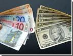 Доллар и евро начали стремительно падать на межбанке