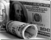 «Привлекательность доллара падает»