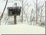 Дальневосточного сельчанина обвинили в минировании огорода