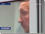 Инкассатор Шурман попросил закрыть суд над ним от любопытных