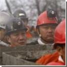 Пожар на шахте унес жизни 18 шахтеров