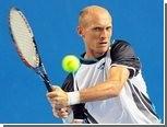 Давыденко вышел в 1/4 финала Australian Open