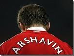 """Гол Аршавина вывел """"Арсенал"""" в лидеры английской премьер-лиги"""