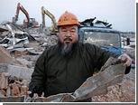В Китае снесли мастерскую художника Ай Вэйвэя