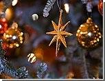 Мэрия Киева приготовила большую Рождественскую программу
