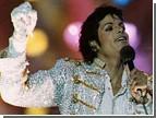 Майкла Джексона следует считать «жертвой убийства» /патологоанатом/