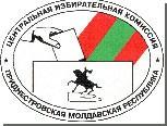 В районные советы городов Приднестровья дополнительно будут избраны 12 депутатов