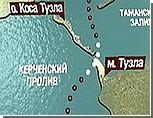 Политолог: Россия может затянуть оформление границы в Керченском проливе на десятилетия