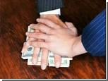 Прокуратура Крыма составила рейтинг взяточников-2010 / Приговоров дождались 73 коррупционера