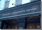 ГПУ не пустила Тимошенко в Брюссель, чтобы не убежала?