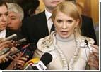 Тимошенко: Это персональный стыд, персональный позор Януковича