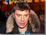 Госдеп США выразил сожаление по поводу ареста Немцова