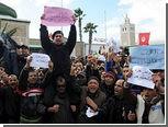 В составе правительства Туниса произошли изменения