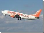 Пассажиров выгнали из перегруженного самолета под угрозой ареста