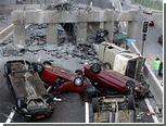 В Чили произошло землетрясение магнитудой 6,5