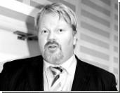 Йохан Бекман: Дело Салонена надо расценивать как теракт