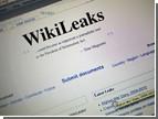WikiLeaks опять упоминает Путина в своих очередных депешах
