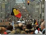 В Брюсселе прошла многотысячная акция против безвластия