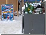 Выступления российских циркачей в Витебске сочли пьяными выходками