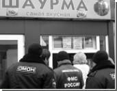 ФМС: В Москве резко снизилось число торговцев-иностранцев
