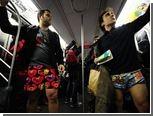 Сотни человек снова проехались без штанов в нью-йоркском метро