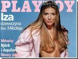 Бывшая модель Playboy стала директором польского футбольного клуба