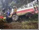В Гватемале 14 человек погибли при падении автобуса в горное ущелье