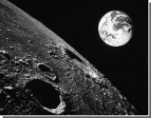 Назван срок освоения Луны Россией