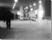 Озвучены первые версии теракта в Домодедово