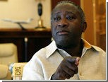Африканские лидеры предложат президенту Кот-д'Ивуара амнистию