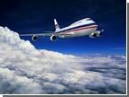 Срочно. В Иране разбился пассажирский самолет